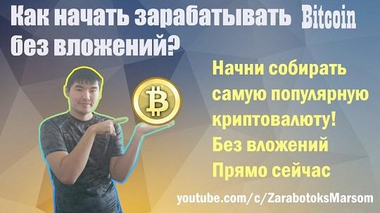 Онлайн казино без вложений klikiwork 1
