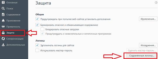 Как узнать сохраненные пароли в Mozille Firefox