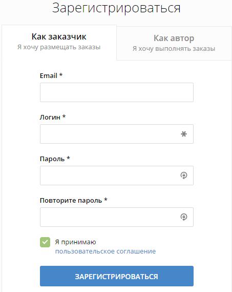 http://blogozarabotkevinternete.ru/1_foto_redakt/2/3/author241.png