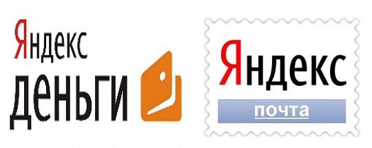 Как зарегистрировать электронную почту на яндекс бесплатно