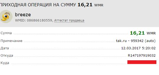 Прокси socks5 россия для парсинга телефонных баз